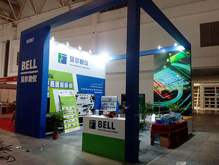 2015 sixty-ninth China Education Equipment Exhibition Fuzhou