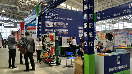 2015 sixty-eighth China Education Equipment Exhibition Linyi