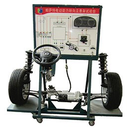 BR-DP6003 Volkswagen Electronic electric power steering and suspension system training equipment